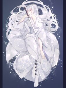 Rating: Safe Score: 36 Tags: kimono miyuki_(miyuki_05290) pixiv_fantasia_t sword yao_ye User: charunetra