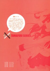 Rating: Safe Score: 3 Tags: peco tamafuri_series User: syaoran-kun