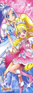 Rating: Safe Score: 8 Tags: aida_mana dokidoki!_precure hishikawa_rikka pretty_cure stick_poster takahashi_akira User: Anonymous