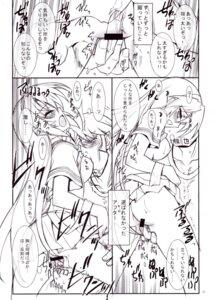 Rating: Explicit Score: 5 Tags: censored clannad fingering kaishaku monochrome nopan project_harakiri pussy_juice seifuku User: MirrorMagpie