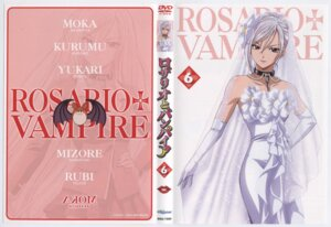 Rating: Safe Score: 25 Tags: akashiya_moka disc_cover dress inner_moka rosario_+_vampire wedding_dress User: admin2
