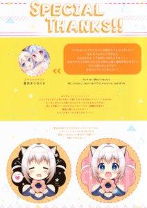 Rating: Safe Score: 4 Tags: aoi_yun natsuki_marina User: kiyoe