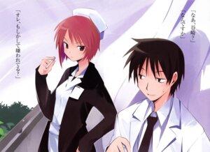 Rating: Safe Score: 3 Tags: hanbun_no_tsuki_ga_noboru_sora natsume_goro nurse tanizaki_akiko yamamoto_keiji User: admin2