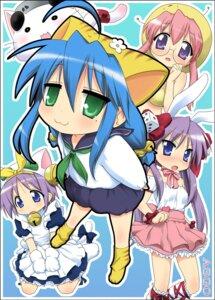 Rating: Safe Score: 12 Tags: animal_ears cosplay di_gi_charat hiiragi_kagami hiiragi_tsukasa izumi_konata lucky_star nekomimi takara_miyuki User: admin2