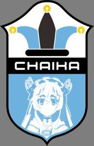 Rating: Safe Score: 13 Tags: chaika_trabant higashi_no_eden hitsugi_no_chaika transparent_png User: HYNDcon