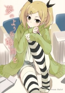 Rating: Questionable Score: 62 Tags: shirobako sweater thighhighs yano_erika User: akagiss