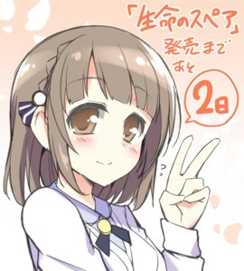 Rating: Safe Score: 15 Tags: akabeisoft3 inochi_no_spare shukugawa_ria tagme User: moonian