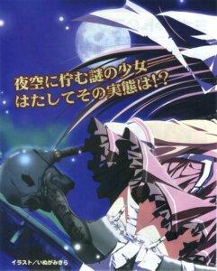 Rating: Safe Score: 4 Tags: bleed_through hasegawa_isaac_izumi_mercedes_jakoko inugami_kira makura partial_scan supreme_candy User: 屌你