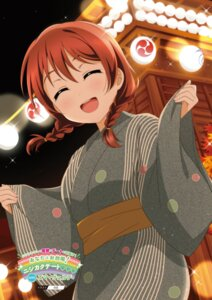 Rating: Safe Score: 18 Tags: emma_verde love_live!_nijigasaki_high_school_idol_club love_live!_school_idol_festival_all_stars shiratama_(animator) yukata User: saemonnokami