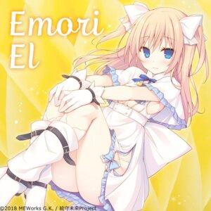 Rating: Safe Score: 52 Tags: dress emori_el emori_miku_project heels miko_92 no_bra pantsu User: 蕾咪