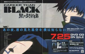 Rating: Safe Score: 2 Tags: crease darker_than_black hei komori_takahiro male mao_(darker_than_black) User: Radioactive