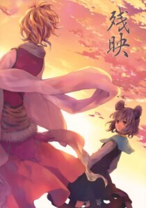 Rating: Safe Score: 8 Tags: nazrin tomobe_kinuko toramaru_shou touhou User: Radioactive
