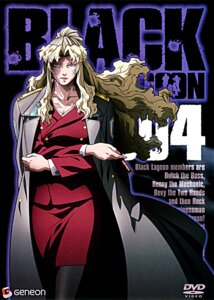 Rating: Safe Score: 5 Tags: balalaika black_lagoon disc_cover pantyhose User: Radioactive
