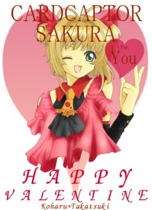 Rating: Safe Score: 6 Tags: card_captor_sakura kinomoto_sakura User: saffy