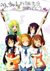 Rating: Safe Score: 15 Tags: akiyama_mio hirasawa_yui k-on! kotobuki_tsumugi nakano_azusa seifuku sw tainaka_ritsu User: fairyren