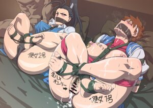 Rating: Explicit Score: 11 Tags: bondage breasts cameltoe censored cum feet makinaru nipples no_bra nopan open_shirt pantsu pubic_hair pussy sex shirt_lift street_fighter tagme User: Saturn_V