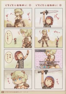 Rating: Questionable Score: 5 Tags: 4koma gatten shadow_of_the_colossus shigatake valus wander User: MDGeist