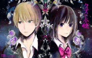 Rating: Safe Score: 8 Tags: awaya_mugi kuzu_no_honkai seifuku wallpaper yokoyari_mengo_(artist) User: lovecortana