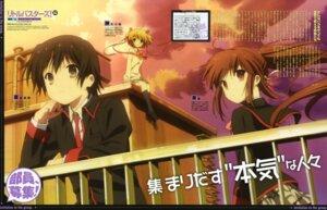 Rating: Safe Score: 13 Tags: hagiwara_hiromitsu kamikita_komari little_busters! naoe_riki natsume_rin seifuku User: PPV10