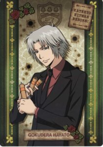 Rating: Safe Score: 2 Tags: gokudera_hayato katekyo_hitman_reborn! male User: Radioactive