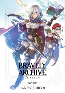 Rating: Safe Score: 13 Tags: 2d bravely_archive_d's_report cleavage heels open_shirt sword thighhighs User: zyll