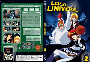 Rating: Safe Score: 5 Tags: canal_volphied disc_cover kane_blueriver lost_universe millennium_feria_nocturne User: Lua