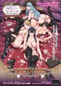 Rating: Questionable Score: 69 Tags: arisu_(lewdness) ass empress himeno_yuria kuryuu_hazuki lewdness naked nipples nishina_eri pantsu sei_shoujo thighhighs thong topless User: blooregardo