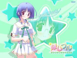 Rating: Safe Score: 7 Tags: hoshiful ikegami_akane megane seifuku suzuki_ryumi wallpaper User: admin2
