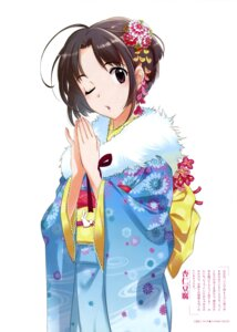 Rating: Safe Score: 22 Tags: annin_douhu kimono User: drop