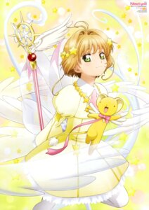Rating: Safe Score: 32 Tags: card_captor_sakura dress hamada_kunihiko kinomoto_sakura weapon wings User: drop