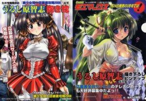Rating: Questionable Score: 12 Tags: cleavage komatsu_e-ji miko urushihara_satoshi User: admin2