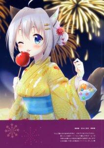 Rating: Safe Score: 8 Tags: animal_ears aoi_yun tail yukata User: kiyoe