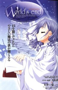 Rating: Safe Score: 5 Tags: ceres_aquarius tenhiro_naoto world's_end User: admin2