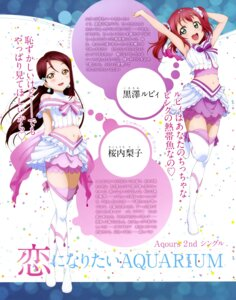 Rating: Questionable Score: 32 Tags: kurosawa_ruby love_live!_sunshine!! murota_yuuhei sakurauchi_riko thighhighs User: drop