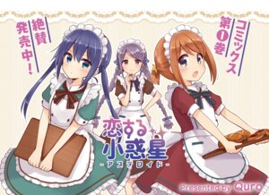 Rating: Safe Score: 12 Tags: koisuru_asteroid maid quro tagme waitress User: saemonnokami