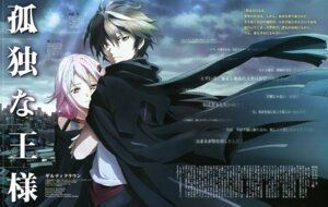 Rating: Safe Score: 18 Tags: guilty_crown kuroiwa_yumi ouma_shuu yuzuriha_inori User: Ravenblitz