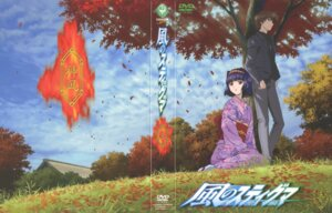 Rating: Safe Score: 7 Tags: crease disc_cover kaze_no_stigma oogami_misao yagami_kazuma User: Radioactive