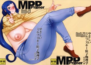 Rating: Questionable Score: 14 Tags: abradeli_kami bobobo breasts gundam gundam_build_fighters iori_rinko nipples shirt_lift User: Radioactive
