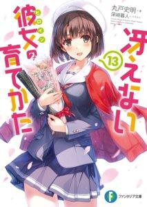 Rating: Safe Score: 82 Tags: katou_megumi misaki_kurehito saenai_heroine_no_sodatekata seifuku User: zmz125000