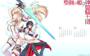 Rating: Safe Score: 27 Tags: 2d armor calendar cleavage dark_(tsurugi_no_hime_to_aldebaran) dress fine_estol kadokawa_sneaker_bunko sword thighhighs tsurugi_no_hime_to_aldebaran wallpaper User: blooregardo