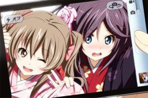 Rating: Safe Score: 16 Tags: kimono suemizu_yuzuki User: aihost