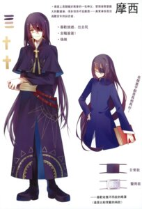 Rating: Safe Score: 6 Tags: character_design dhiea eyepatch male moe_shoujo_ryouiki moses pause profile_page robe User: fireattack