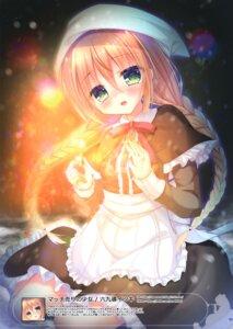 Rating: Safe Score: 12 Tags: rokudou_itsuki the_little_match_girl User: kiyoe