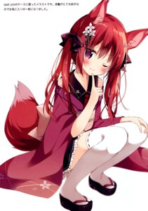 Rating: Safe Score: 45 Tags: animal_ears hoshi japanese_clothes kitsune tail thighhighs User: kiyoe
