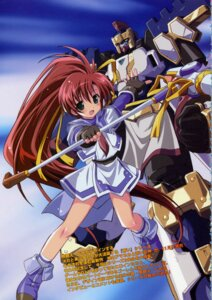 Rating: Safe Score: 9 Tags: aoi_umi_no_tristia deep-blue_series komatsu_e-ji mecha nanoca_flanka User: admin2