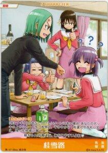 Rating: Safe Score: 3 Tags: asakaze_risa card hanabishi_miki hayate_no_gotoku katsura_yukiji segawa_izumi seifuku User: vita