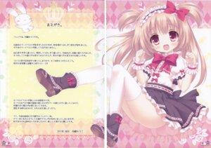 Rating: Safe Score: 20 Tags: fixme roritora tsukishima_yuuko User: petopeto
