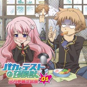 Rating: Safe Score: 11 Tags: baka_to_test_to_shoukanjuu chibi disc_cover himeji_mizuki seifuku yoshii_akihisa User: ryuzaki