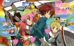 Rating: Safe Score: 4 Tags: agemaki_wako mori_satoshi seifuku star_driver you_marino you_mizuno User: Aurelia
