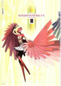 Rating: Safe Score: 4 Tags: konohana-sakuya megaten pantyhose persona persona_4 soejima_shigenori User: admin2